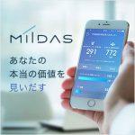 MIIDAS転職シミュレーション