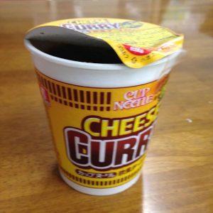 cupcurry